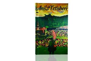 Ani-&-Tetisheri-novel-hardcover-book2-elephant-room-studio