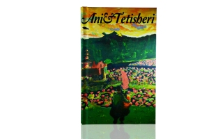 Ani-&-Tetisheri-novel-hardcover-book2-elephant-room-studio